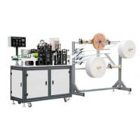 Quality Disposable KN95 Face Mask Making Machine , Medical Face Mask Manufacturing Machine wholesale