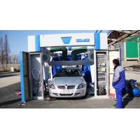 Quality Autobase Wash Systems Average Electricity Consumption 0.4-0.6 degree Wash One Car wholesale