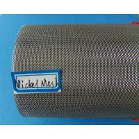 Quality Nickel Wire Purity - 99.8% Nickel Wire Mesh, 200mesh/inch, 1m*100/roll wholesale