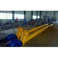 Quality high performance feed screw conveyer equipment wholesale