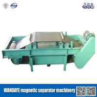 Quality Self Loaded Over Band Magnetic Separator , Suspended Magnetic Separator wholesale