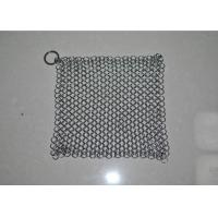 Quality 4X4 Inch 316L Stainless Steel Chainmail Scrubber for Cast Iron Pan wholesale