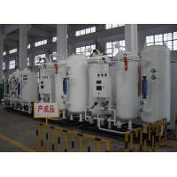 Quality High Purity Industrial PSA Nitrogen Generator for Float Glass Production Line wholesale
