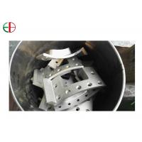 Buy cheap TS16949 Aqueous Corrosion Vacuum Casting Nickel Alloy Investment 622 625 672 from wholesalers