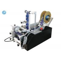 Quality Semi Automatic Small Labeling Machine , Round Vial Labeling Machine wholesale