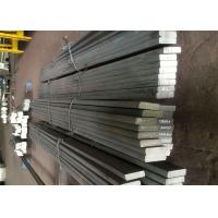 Buy cheap Hot Forging Bright 316 Stainless Steel Flat Bar For Nuclear Power Plant product