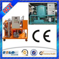 China ZJC-R Series Vacuum Purifier Specially for High Viscosity Lubricating Oil,Lube Oil Purifier System on sale