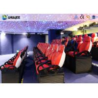 Quality Wonderful Outdoor 5D Cinema Theatre Motion Rides Simulator Cinema Equipment wholesale