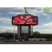 Quality Outdoor RGB LED Billboards wholesale