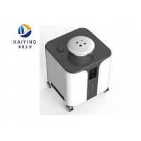 China Class II Hydrogen Peroxide Vapor Sterilization Equipment white on sale