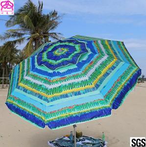 Quality Windproof Sunshade Parasol Beach Umbrella Custom Size 2.4m / 2.5m wholesale