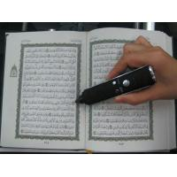 Quality 2012 Hottest Digital Quran with 5 books tajweed function wholesale