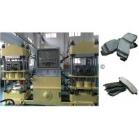 Quality 400 Ton 4 Cylinders Balance Pressure Brake Pads Molding Machine 3660x3050x2350mm wholesale