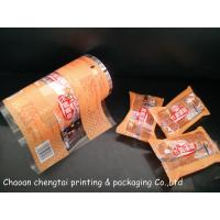 Buy cheap Bread Packing Plastic Roll Stock Films With Matt Surface / Clear Window product
