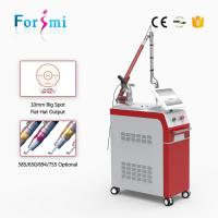 Buy cheap 2017 new style 1000W 12 inch screen Q-switched Nd yag laser tattoo removal from wholesalers
