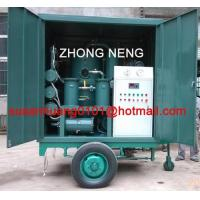Quality Transformer oil purification enclosed in canopy and mounted on trailer wholesale