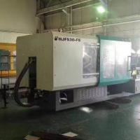 Buy cheap 530 Ton Servo Large Injection Molding Machine With Intellectual Control Unit from wholesalers