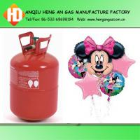 Quality Disposable Cylinder 50 wholesale