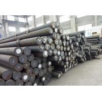Buy cheap Diameter 10-280 mm Cold Finished Bar DIN 34CrNiMo6 Alloy Steel from wholesalers