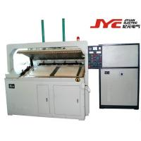 Buy cheap HF Mini Gluer from wholesalers