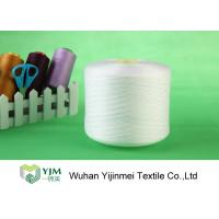 Quality Ring Spun Polyester Twisted Yarn , 100% Polyester Yarn 40s/2 Low Shrinkage wholesale