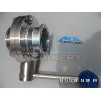 Cheap Welded Sanitary Stainless Steel Butterfly Valve (ACE-DF-7K) for sale