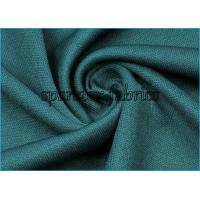 Quality Dark Green Weft Interlock Laminated Knit Lining Fabric for Diving Suit , Shoes wholesale
