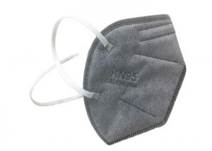 Quality Foldable Grey Valved Air Pollution KN95 Dustproof Mask wholesale