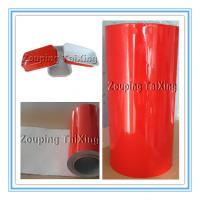 Quality 8011 lacquer & lubricated aluminium foil for airline trays wholesale