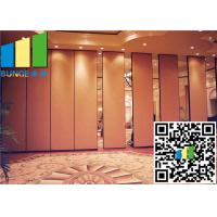 China Art Folding Room Dividers Paired Operable Panels Exhibition Display Panels on sale