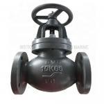 Quality Reliable Marine Valve , Cast Iron 10K Globe Valve JIS F7307 With Handle Wheel wholesale