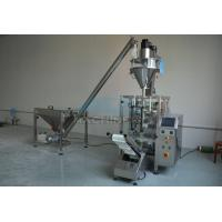 Cheap Reasonable structure and durable used small dry powder filling machine for sale