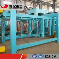 China Hot Sale aac block making machine in india price on sale