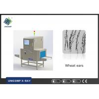 Buy cheap Foreign Matter Analysis By shoes , footwear X-Ray Foreign Matter Inspection System from wholesalers