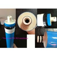 China Commercial 1812 RO Water Filter Membrane Element For Home Drinking Water on sale
