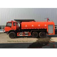 Quality RHD /LHD Dongfeng Off Road 6x6 All Wheel Drive Water Truck with Fire Pump Water  Truck AWD Vehicle EURO3/5 wholesale