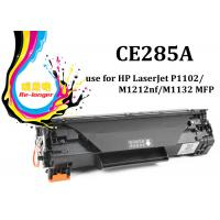 China Compatible Laser Toner Cartridge Re-Longer CE285A use for HP Printers P1102/1212NF on sale