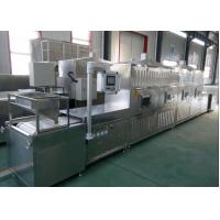 Quality Millet Microwave Baking and Curing Equipment wholesale