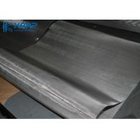 China 10-50m Length Stainless Steel Woven Wire Mesh Panels ISO9001 SGS Approval on sale