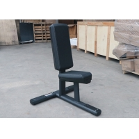 Buy cheap 40KG Pro Gym Equipment Black Steel Tube Utility Weight Bench For Exercise from wholesalers