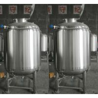 Quality 500L Manual professional Stainless Steel Buffer Tank , Custom Water Tanks wholesale