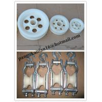 Quality China Cable Block, best Cable Sheave, factory Current Tools wholesale