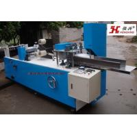 China HX-CJ-240 Napkin Paper Machine ,Wallet Type Pocket Tissue Machine on sale