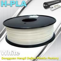 Quality Temperature Resistance 3D Printer Filament PLA Filament 1.75mm 1.3kg / Roll wholesale