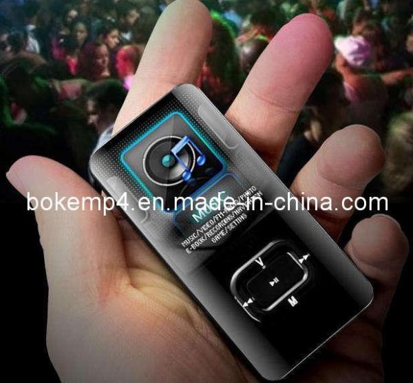Cheap Mini MP4 Player (BK-A39) for sale