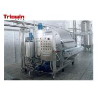 Quality 300 Tons / Day Fruit Juice Processing Equipment  / Date Processing Plant Wth Date Refine wholesale