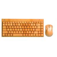 China top quality wooden wireless bamboo keyboard and mouse on sale