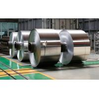 Quality Silver Mill Finish H26 5052 Aluminum Coil Customized Thickness For Capacito wholesale