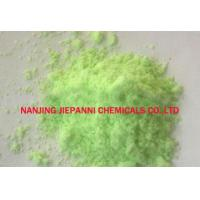 China Praseodymium Nitrate on sale