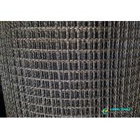 Quality Stainless Steel Single, Double Intermediate Crimped Wire Mesh/Screen wholesale
